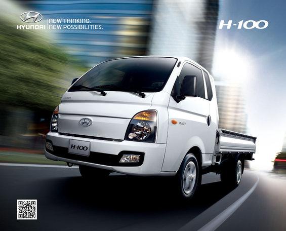 Ofertas de Hyundai, porter