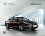 Ofertas de Hyundai, all new sonata
