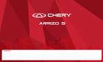 Ofertas de Chery Motors, Arrizo 5