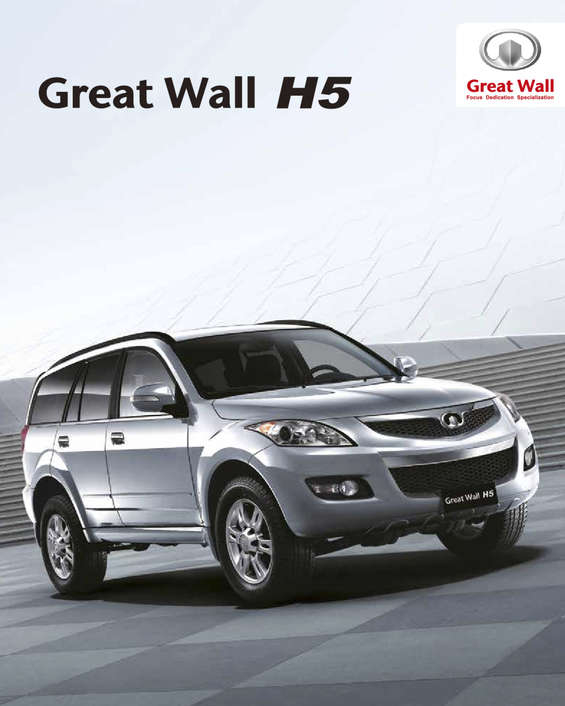 Ofertas de Great Wall, Great Wall 5