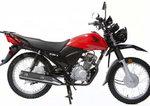 Ofertas de Honda, HONDA CB1 TUF